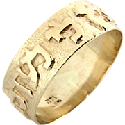 14 Karat Yellow Gold Jewish Wedding Band Judaica