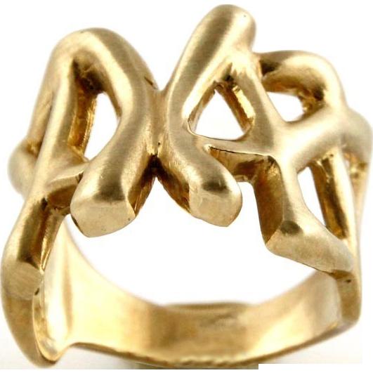 9 Karat Yellow Gold Ring