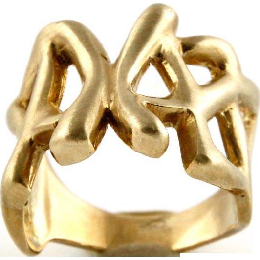 New 9 Karat Yellow Gold Ring.