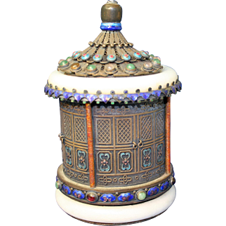Late 19th, Early 20th. Century Chinese Enamel Silver and Jade Tea Caddy Box