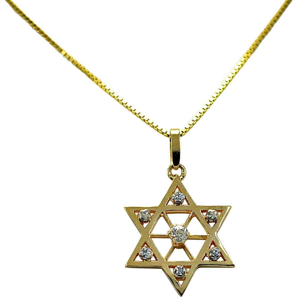 "Estate .25ct. Diamond & Yellow Gold ""Star of David"" Pendant Necklace - J35249"