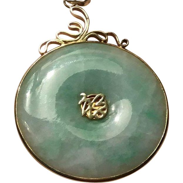 Very Large 14k   Green Jade Jadeite Pendant