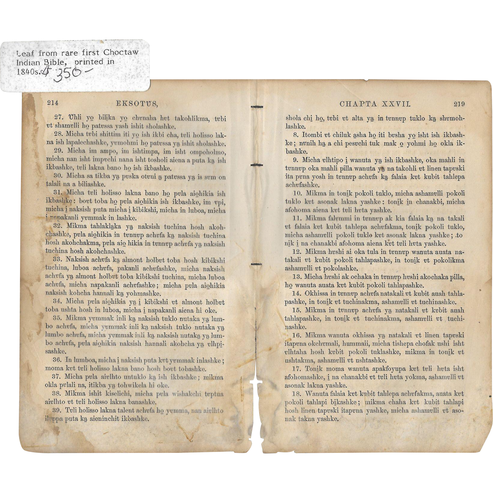 Vintage 1867 Choctaw Translation Bible Page Exodus American Bible Society, NY