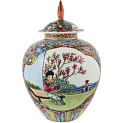 Small Chinese Polychrome Porcelain Covered Jar 20th C.