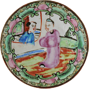 19th C. Chinese Porcelain Rose Medallion Miniature Plate