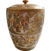 Japanese Satsuma Covered Jar Kinseizan Meiji Period