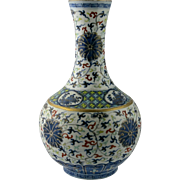 19th Century Qing Dynasty Chinese Polychrome Porcelain Vase Guangxu