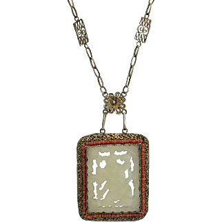 Chinese Gilt Silver Carved Jade Coral Bead Long Necklace