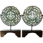 Chinese Decorative Carved Round Jade on Stands 20th C