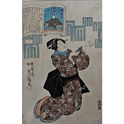 "Japanese Woodblock Print Toyokuni III ""Beauty"" 1847"