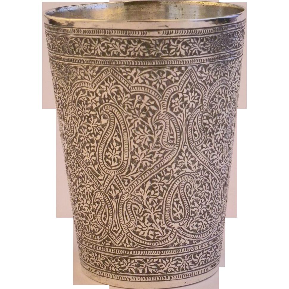 Antique Circa 1880 Arabian Persian Engraved Silver Cup