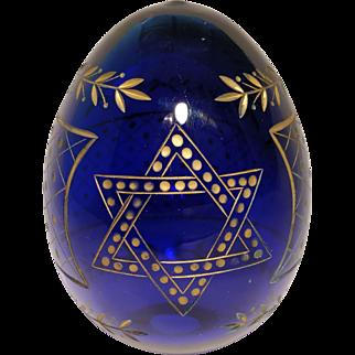 Blown Glass Cobalt Blue Jewish Star of David Egg Russian Russia Judaica Paperweight Desk Accessory Sapphire Passover