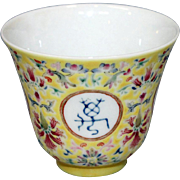 Guangxu Mark Chinese antiques yellow ground porcelain wine cup