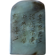 A light green transparent old antique Chinese seal