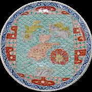 19th Century Enameled Chinese Platter