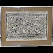 Symbolic Mexican Folk Art Original Pen and Ink c.1950s