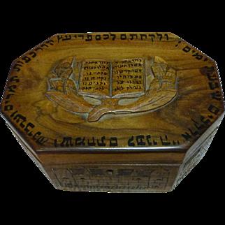 Antique Olive Wood Etrog Box