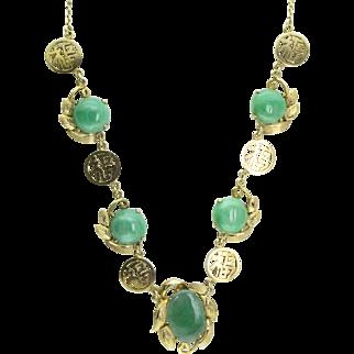 Jadeite & 18 Karat Gold Necklace