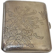 Antique Japanese 950 Silver cigarette case engraved and signed