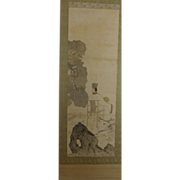 1930's Painting Scroll of Chinese Scholar Holding Fan Under Tree
