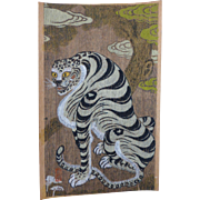Vintage Asian Print Tiger Ink Color on Bark Paper Seal