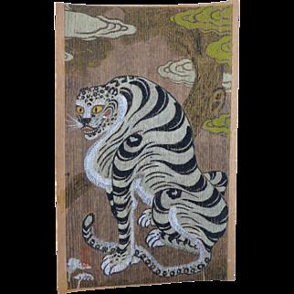 Vintage Asian Print Tiger Ink Color on Bark Paper Seal