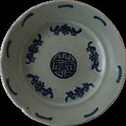 Antique Qing Dynasty Chinese Porcelain Dish Celadon & Underglaze Blue Bats & Shou Cheng Hua Mark