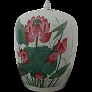 Large Chinese Porcelain Ginger Jar Lotus Flower & Calligraphy Signed Zou Hesheng Dated 1920 Republic