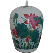 Large Chinese Porcelain Ginger Jar Lotus Flower & Calligraphy Signed Dated 1918 Republic