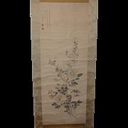 Fine Antique Japanese Scroll Painting Okura Ritsuzan / Ryuzan 大倉笠山 1783 - 1850 Flowers Calligraphy Signed Seals