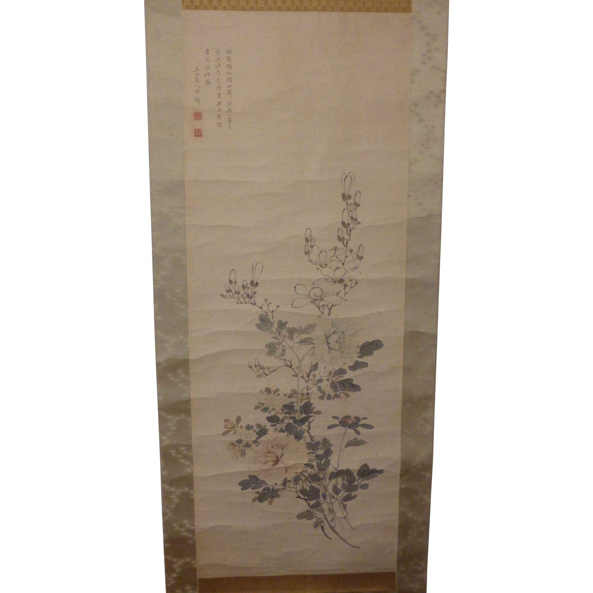 Antique Japanese Scroll: Fine Antique Japanese Scroll Painting Okura Ritsuzan