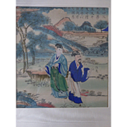 Antique Chinese Nianhua Woodblock Woodcut Print Yangliuqing 杨柳青年画Tianjin New Year's Picture #1