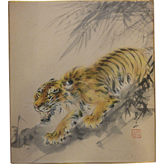 Fine Vintage Japanese Tiger Painting Signed Sealed Suizan 翠山 Ink Color on Board