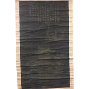 Antique Chinese Scroll Black Ink Dragon Boat Festival 端午节 Calligraphy