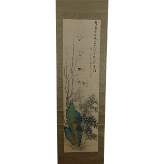 Antique Japanese Scroll Painting Bamboo Birds Rock Calligraphy Blue Green Signed Seals
