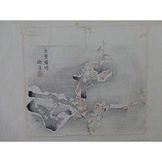 Antique Chinese Woodblock Print Ten Bamboo Studio 十竹宅 Plum Branches Crossed in Snow Calligraphy Red Seal