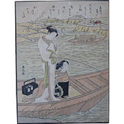 Suzuki Harunobu Antique Japanese Woodblock Print Geisha 8 Fashionable Views of Edo