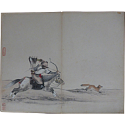 Antique Chinese Painting Hunting Qing Manchu Noble on Horse Jin Rujian 金如鑒 18/19th C Sealed