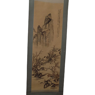 Vintage Chinese Landscape Painting Scroll Shanshui 山水Ink Paper Signed Sealed