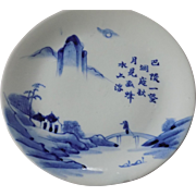 Antique Chinese Blue & White Landscape Plate Moon Calligraphy Scholar Transitional #1