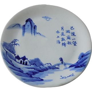 Antique Chinese Blue & White Landscape Plate Moon Calligraphy Scholar Transitional #2