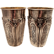 Pair of Sterling Silver Kiddush Cups / Tumblers