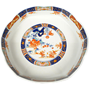 Beautiful Asian Serving Platter with Colorful Floral Design