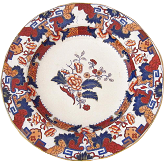 Rare Circa 1830's Minton Himalaya Japan Polychrome Rimmed Soup Bowl