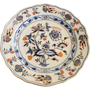 "Antique Meissen Blue Onion Polychrome Plate, 8-1/4""H"