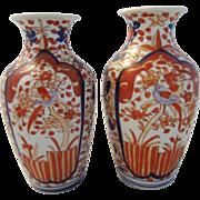 Pair of Antique Japanese Imari Hand Painted Vases