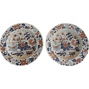 Pair of Mason's Ironstone Japan Pattern Soup Bowls