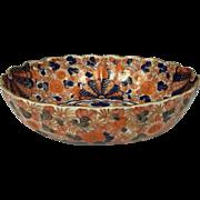 Large Imari Bowl Scalloped Edge Chrysanthemum Pattern Fukagawa Korancha Mark