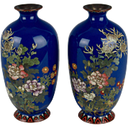 "Pair of 5"" Japanese Silver Wire Cloisonné Cabinet Vases - Floral Design"