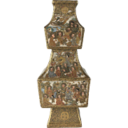 Fine Japanese Satsuma Square Double Gourd Vase - 500 Rakan